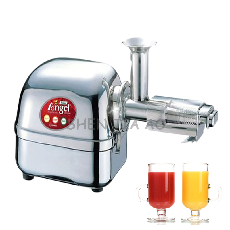 220V 1000W All stainless steel juice press machine 5500 household electric fruits and vegetables juicer machine 1PC