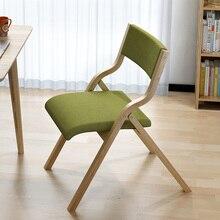 Mansfield обеденный стул Простой творческий досуг стул складной компьютерный стул из массива дерева стул