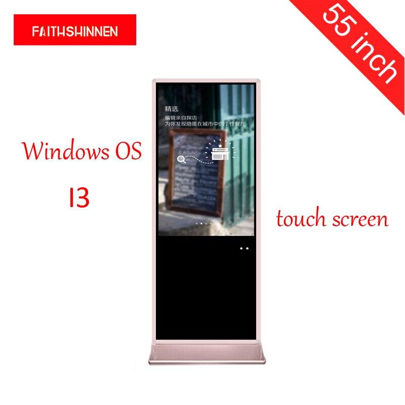 55 pouces Windows I3 écran tactile affichage totem numérique affichage publicitaire lcd joueur