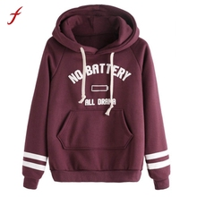 Women Autumn Winter Letters Print Long Sleeve Hooded Sweatshirt Hedging Fashion high quality Hoody Casual Hoodies With Hat 2017