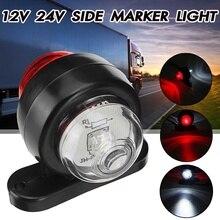 10-30 в автомобильный грузовик светодиодный, боковой, габаритный фонарь, двойная лампа белого и красного цвета для прицепа, грузовика, фургона