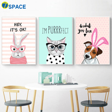 Cartoon Cat Dog Rabbit Wall Art Canvas Painting Nordic Posters And Prints Animals Wall Pictures Kids Room Girl Room Home Decor цена