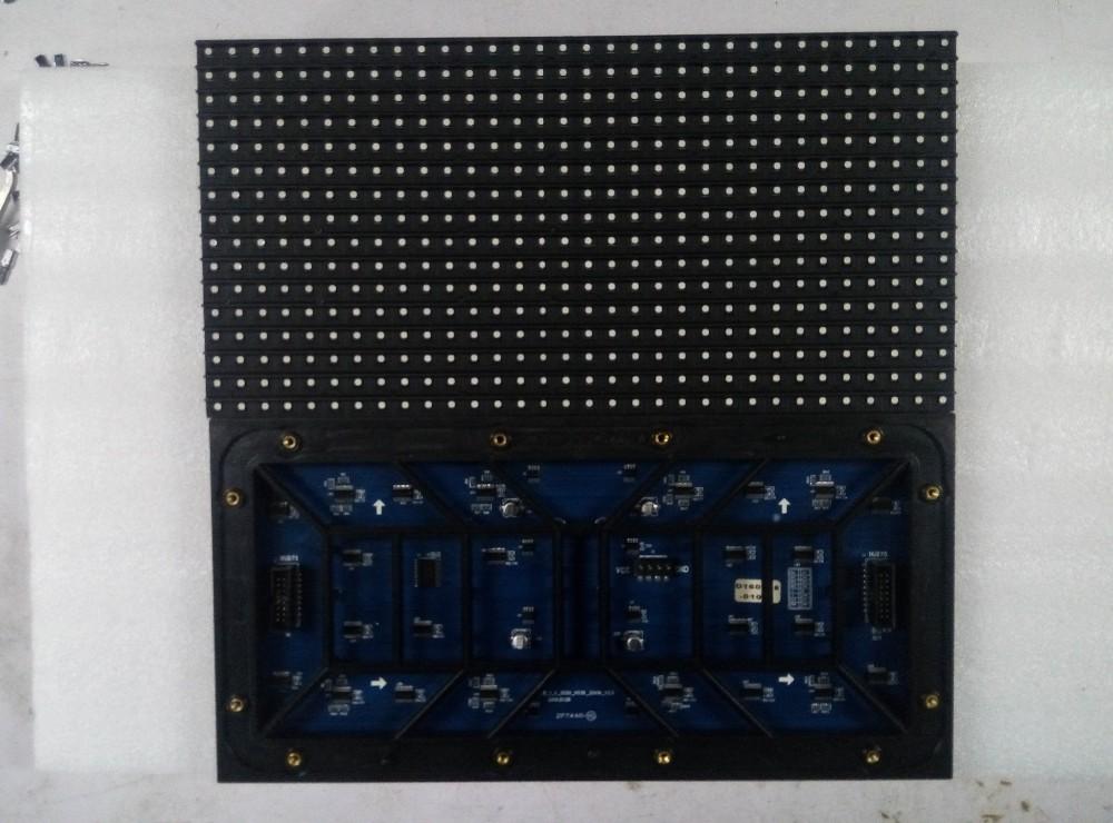 P10 outdoor module (7)