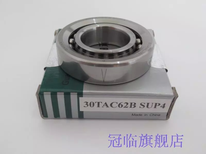 30TAC62B SU P4 C10PN7B CNC machine tool ball screw support bearings size 30*62*15mm ball screw support bearings zkln2068 2rs
