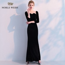 7f5e8242 NOBLE WEISS Mermaid Prom Dresses Floor Length Sexy Beading See Through Back Prom  Dress Evening Gown With Sleeves Free Shipping