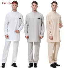 Muslim Men 2 Piece Set Tops And Pants Arabic Saudi Arabia Pakistan Arabe Musulman Plus Size Islamic Clothes Soild Shirt Trousers(China)
