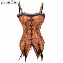 Steampunk Corset Gothic Bustier Tops Strap Waist Corset Vintage Overbust Retro Corselet Women Corsetten Karset Female Tan - DISCOUNT ITEM  36% OFF All Category