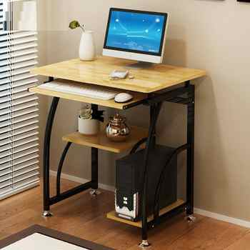Mueble Escritorio Bed Scrivania Office Small Notebook Lap Mesa Dobravel Laptop Stand Tablo Bedside Study Table Computer Desk