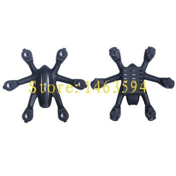 Free Shipping MJX x900 x901 RC quadcopter helicopter spare parts Body shell cover