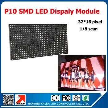 Kaler Indoor 320*160 мм 32*16 пикселей 1/8 сканирование 3в1 SMD RGB P10 полноцветный светодиодный модуль для рекламы