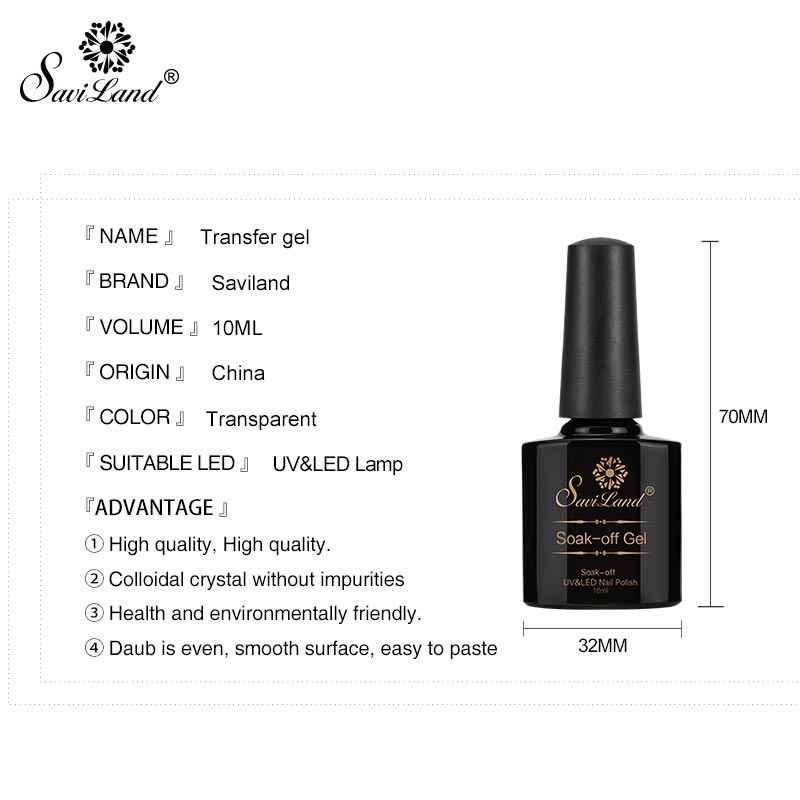 Saviland 10 ml Ster Sterrenhemel Nail Folies Manicure Nail Art Lijm Clear Adhesive Ster Lijm Voor Nagel Folies Overdracht nail gel Polish