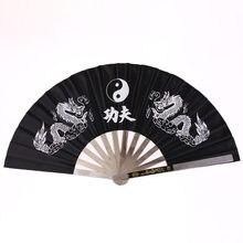 Ventilador de dobramento aço inoxidável tai chi fã kung fu wushu ginásio mostrar decorar ventilador de fitness wushu china tradicional