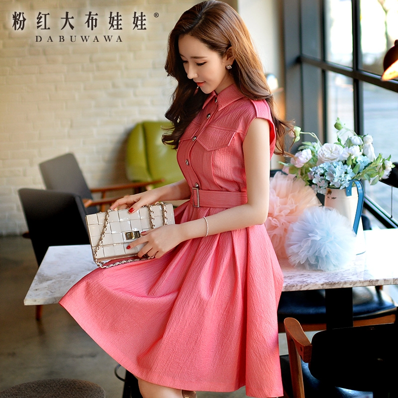 dabuwawa font b shirt b font dress 2016 british style new fashion vintage casual cute slim