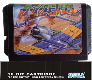 Turrican - 16 bit MD Games Cartridge For MegaDrive Genesis console