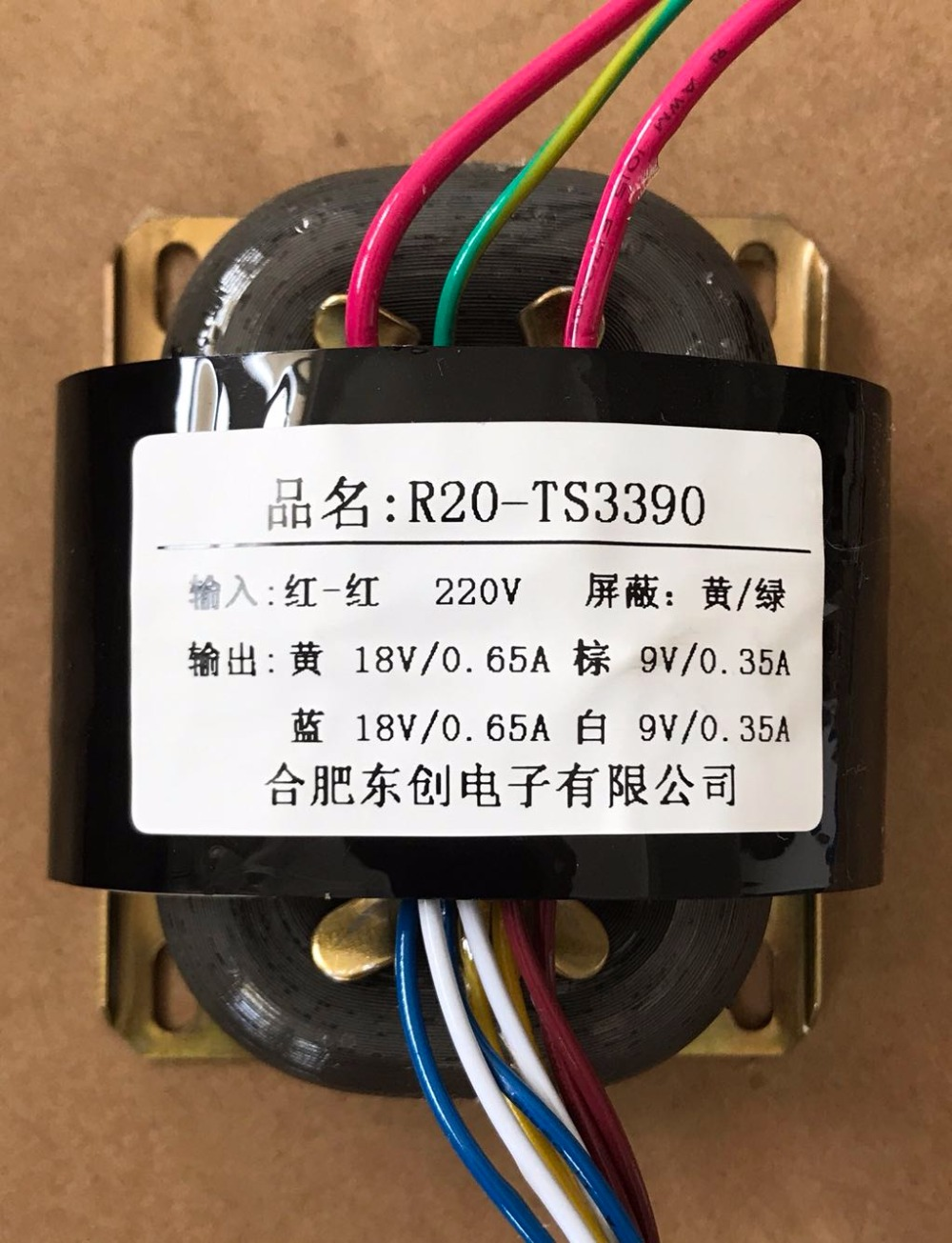 2*9V 0.35A+2*18V 0.65A  Transformer R Core R20 custom transformer 220V 30VA copper shield DAC pre-amplifier HIFI decoder2*9V 0.35A+2*18V 0.65A  Transformer R Core R20 custom transformer 220V 30VA copper shield DAC pre-amplifier HIFI decoder
