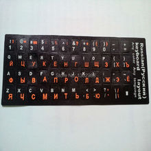 5 pcs Letras Do Alfabeto Russo Layout Do Teclado Aprendizagem Etiqueta Para O Portátil/Teclado Do Computador de Mesa 10 polegada Ou Acima Tablet PC