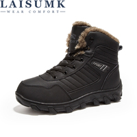 LAISUMK Winter Fur Warm Male Boots For Men Casual Leather Shoes Work Adult Quality Walking Rubber Safety Footwear Large Size