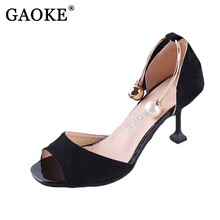 a9fbe2a3834215 Chaussures Femme Ete 2017 Fashion Sandles Shoes Woman Pumps Sexy Open Peep  Toe Women Wedding Pearl