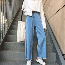 Vintage Women Wide Leg Denim Pants Ankle-Length High Waist Jeans Female 2019 Spring Pantalones Mujer spring plus size bf loose wide leg jeans light color cuffs hole high waisted jeans straight pants women pantalones mujer 2017