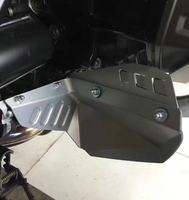 Splash Shield Revised Brake And Shift Shield For BMW R1200R LC 2015 2016