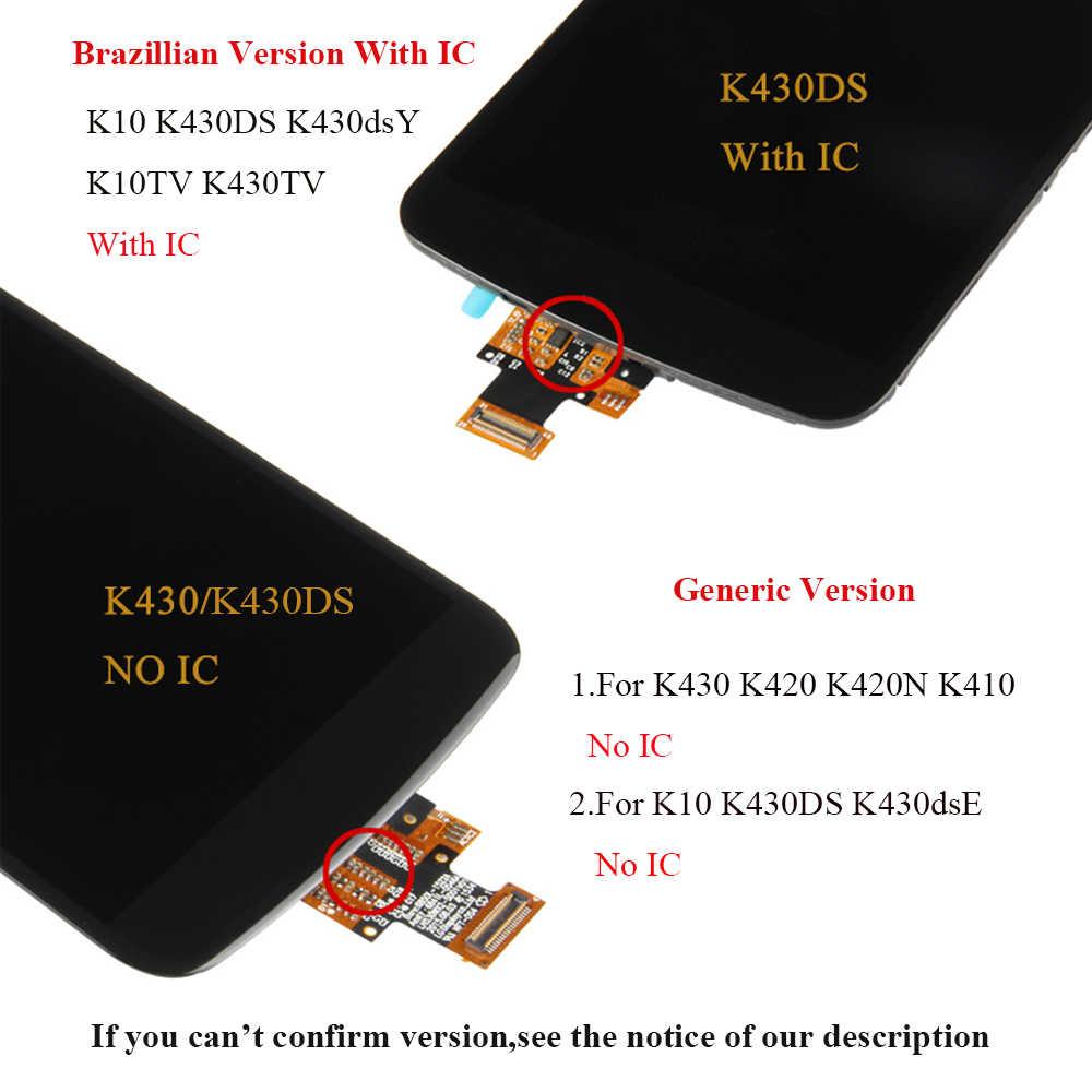 Srjtek для LG K430DS lcd K10TV K430TV K430dsY сенсорный экран Рамка дигитайзер матрица LTE K430 lcd K10 для LG K420N дисплей K410