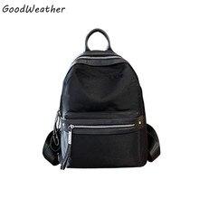 2017, лето, новый рюкзак дизайнер высокого качества ткань оксфорд сумки женщины мода черный Подростков школьные сумки молния рюкзаки