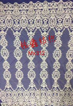 5 yards white luxury wedding polyester embroidery France net yarn gauze lace wedding dress / evening dress / party