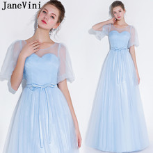 7d55b11201 JaneVini Luz elegante azul cielo largo de dama de honor vestidos de cuello  hinchado tul manga