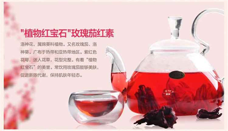 500g Newest health care Roselle tea,hibiscus tea,2lb Natural weight loss dried flowers Tea,the products herb skin food H04