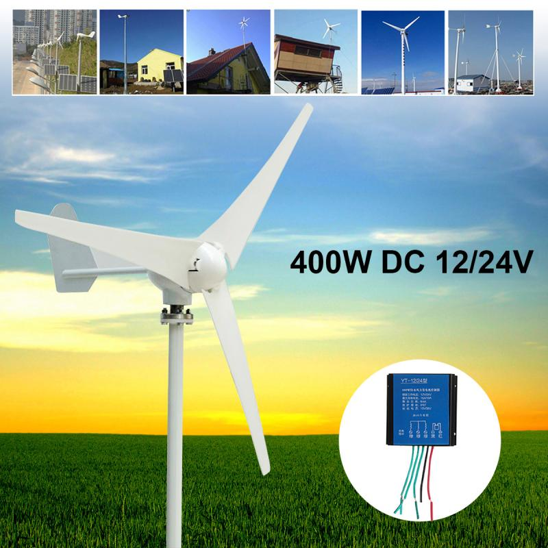 400W Wind Turbine Generator DC 12V 24V 3/5 Blade Power Supply + Charge Controller free shipping 600w wind grid tie inverter with lcd data for 12v 24v ac wind turbine 90 260vac no need controller and battery