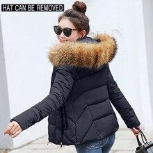 Зимняя женская куртка, плюс размер, женские парки, утолщенная верхняя одежда, одноцветные пальто с капюшоном, короткие, женские, тонкие, с хлопковой подкладкой, базовые Топы