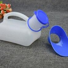 1000ML Practical Plastic Unisex Portable Mobile Urinal Toilet Car Journey Travel Male Female Handle Urine Bottle in Stock