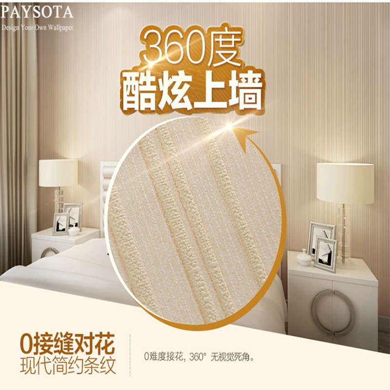 PAYSOTA High quality Stripe Plain Coloured Wallpaper Living Room Bedroom TV Sofa Background Non-woven Wall Paper new non woven wall stickers simple plain coloured stripe wallpaper the sitting room the bedroom wall paper in the background