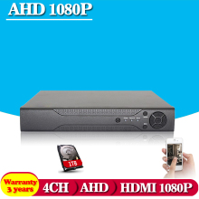 Multifunctional 4CH 1080N AHD-NH DVR Hybrid DVR/1080P NVR Video Recorder AHD DVR For AHD/Analog Camera IP Camera