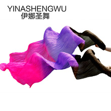 New Arrivals Stage Performance Dance Fans 100% Silk Veils Colored Women Belly Fan (2pcs) black +purple+rose