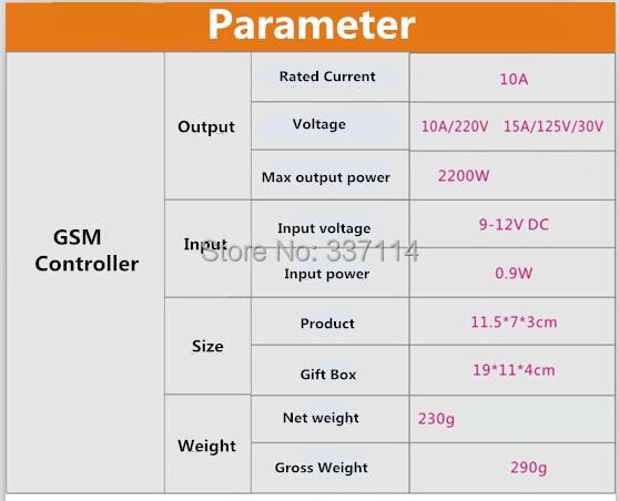 бонсай воды; управление GSM; RV автофургоне; управление GSM;