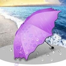 Волшебный цветок, простой модный купол, ультрафиолетовая Защита от солнца, дождя, складные Прозрачные зонтики для детей, женщин, Солнцезащитный ветрозащитный зонтик