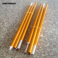 YINGTOUMAN Reinforced Aluminium Alloy Awning Rod Multi function Adjustable Tent Pole Sunshelter Support Stand Awning Tent Rod
