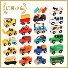 Wood Magnetic Train Plane Railway Track Car Truck Accessories Toy For Kids Fit thoma s Biro Tracks Gifts