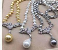 silver plated swan connector/pendant 10mm Shell pearl necklace 18