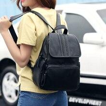 Cooskin женщины рюкзак высокое качество из искусственной кожи Mochila Escolar школьные сумки для подростков девочек рюкзаки Herald Мода