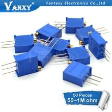 50 шт. 3296W 3296 50 100 200 500 Ом 1 K, 2K 5K 10K 20K 50K 100K 200K 500K 1 м ом 50R 100R 200R 500R Подстроечный резистор подстроечный потенциометр