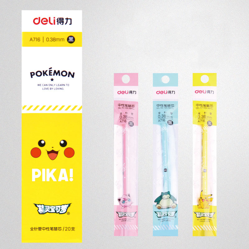 top 8 most popular pokemon pen ideas and get free shipping - d569i94m