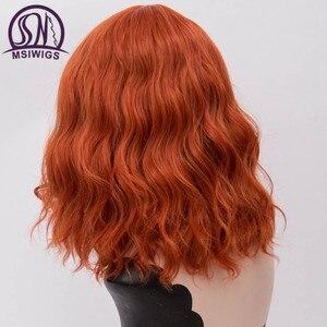 Image 2 - MSIWIGS Kurze Synthetische Cosplay Perücken Rose Net Wellenförmige Perücke mit Pony Natürliche Lila Rosa Ombre Haar Perücken für Frauen 22 farben