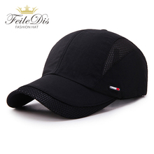[FEILEDIS] Men Women Summer Snapback Quick Dry Mesh Baseball Cap Sun Hat Bone Breathable Trucker Hats JMM-14