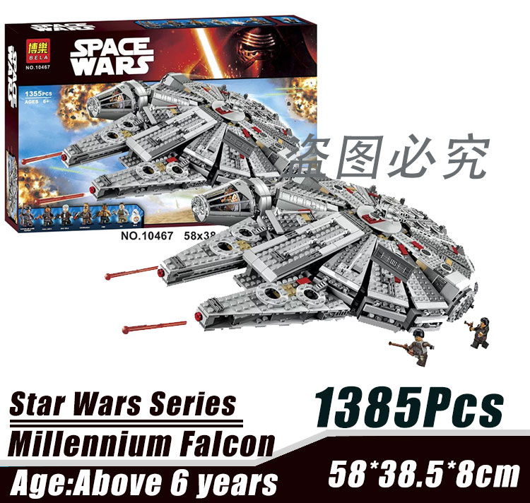 Bela 10467 Star Wars Series Special Forces Millennium Falcon Bricks Minifigures Building Block Toys Compatible with Legoe