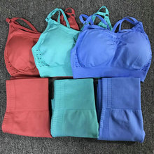 2PCS Sports Suits Seamless Yoga Set Padded Push-up Strappy Bra Women Fitness Clothing Woman Gym Leggings Workout Pants