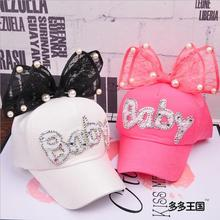 Cute Big Bow Girls Snapback Baseball Cap children Mesh cap Spring Summer Adjustable Casquette Kids Baby pearl