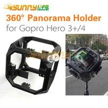 Assembler Tir Plein Cas 360 Degrés Panorama Sphérique Titulaire Cadre de Montage pour Gopro Hero 3 3 + 4 Caméra
