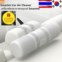 Xiaomi Smartmi Car Air Purifier Air Cleaner Freshener Health Humidifier Purifying PM 2.5 Detector 70m3/h Purifier Double Filter